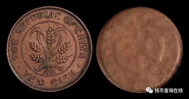 归纳下,运用价值颇丰的铜币铜样,你将握几只?