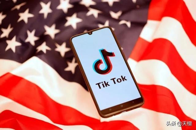 特朗普可能下令拆售TikTok,微软有意收购
