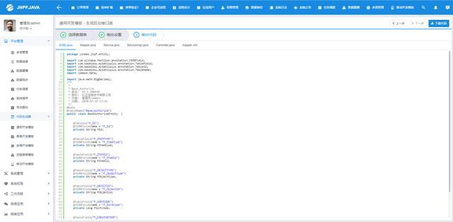 JNPF.java前后端分离框架,SpringBoot+SpringCloud开发微服务