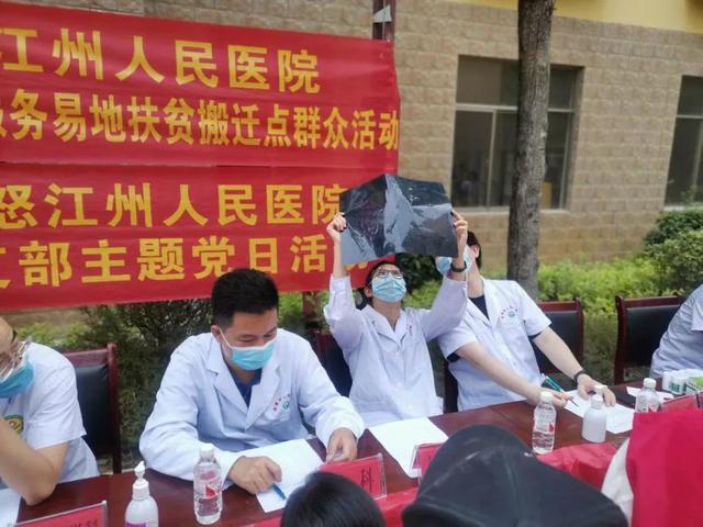 珠海市人民医院不忘初心 健康扶贫