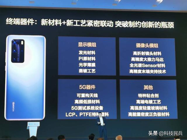 华为余承东首次发声:遗憾不能自己造芯片,将推出鸿蒙系统的手机