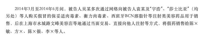 """""""PUA推销大师""""文峰美发的韭菜收割术"""
