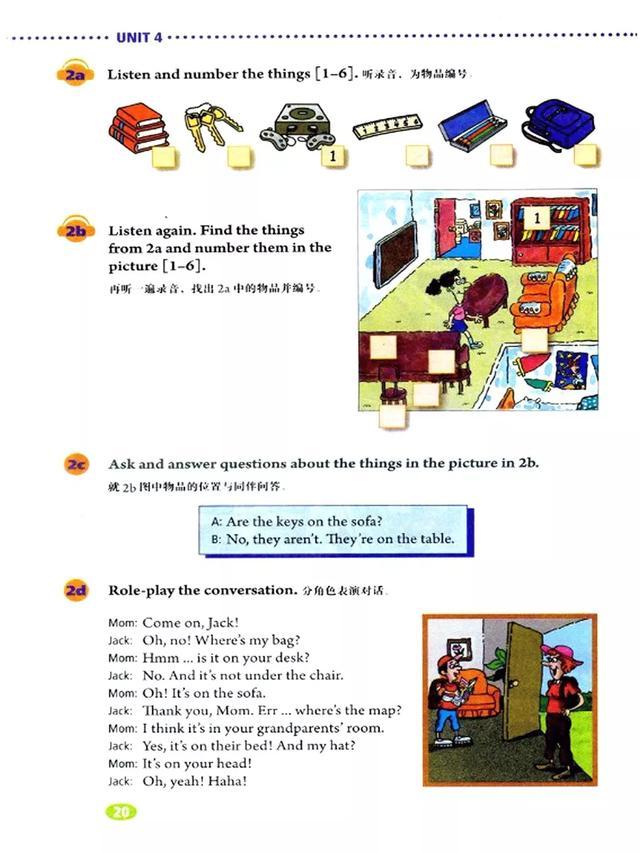 人教版初中英语七年级英语(上册)电子课本+听力(可打印下载)