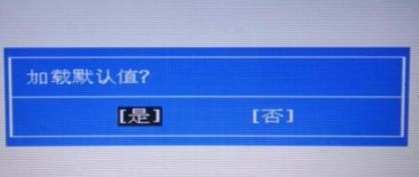小编详解惠普电脑怎么进入bios