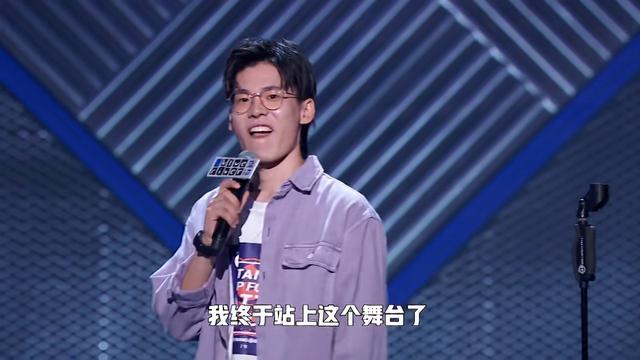 脱口秀大会第三季突围赛演员整体可以分为六个档次