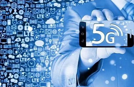 工信部:2020年底全国5G基站预计超60万个-最极客