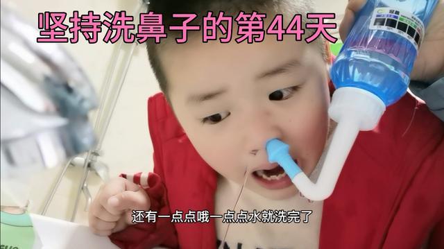 宝宝鼻子不通,可以用生理盐水洗吗?怎么洗