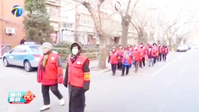 天津电视台的都市报道重播是什么时候