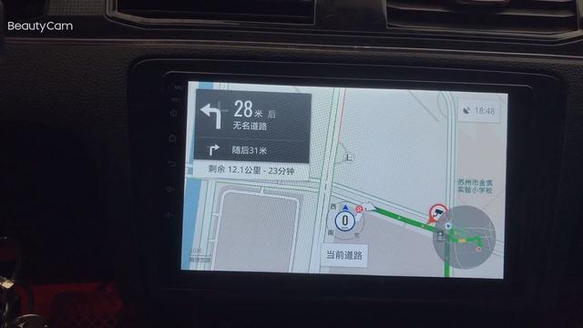 高德导航车机版怎么安装到车上?