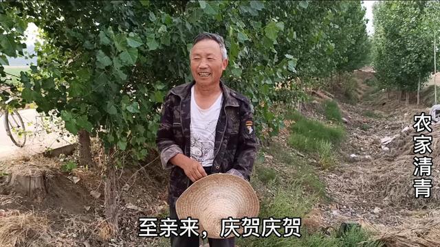 老人过66大寿怎么过还有是生日过还是正月初六