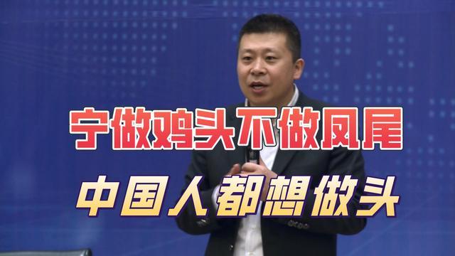 中国企业管理与国际企业管理的相同点