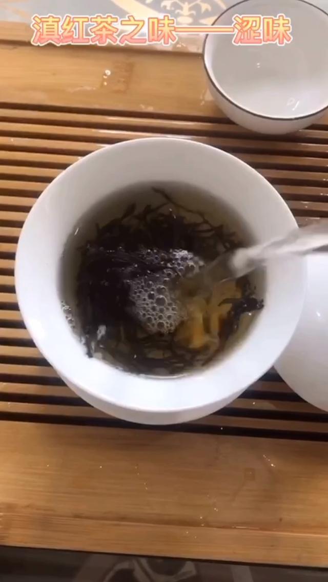 祁门红茶和云南滇红哪个口感更好?