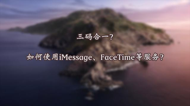 iphone的facetime功能能跨国使用吗