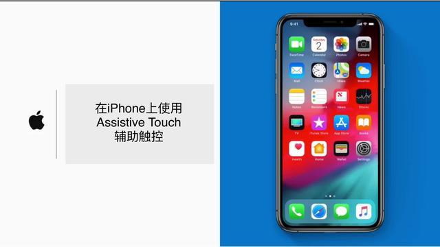 iphone用什么东西代替手指触控屏幕