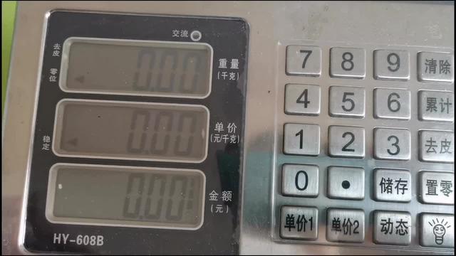 电子称公斤转市斤的一般通用密码是多少