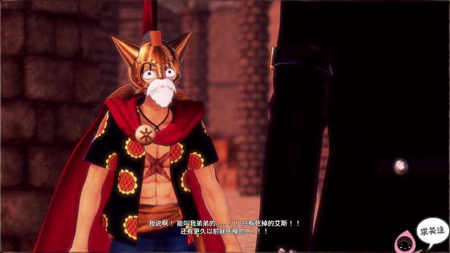 海贼王路飞与萨博在新世界重逢的是多少集动画版