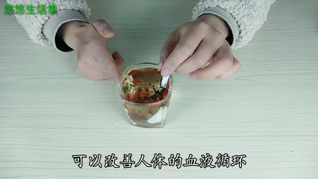 茶叶和枸杞子有什么区别?