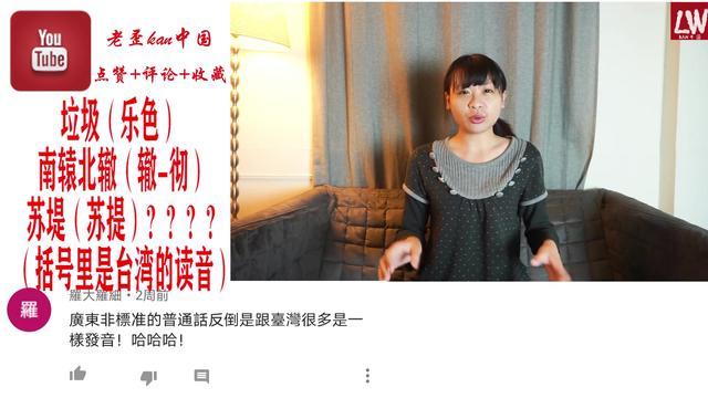 台湾国语中「舞蹈」的读音为什么发生了变化