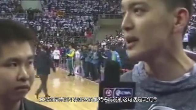 辽篮VS深圳,教练杨鸣为何在比赛中使用了五上五下的战术?
