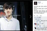"""""""鸡腿晚报12.4"""" 韩国美男Flame离队"""