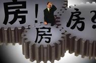 中国借钱买房的人 财富和努力可能都将付之一炬