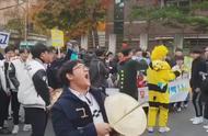 韩国高考花絮:学弟学妹是这样应援的!