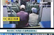 两位农民工怕弄脏公交座椅,直接坐地上,司机:没关系脏了我擦