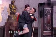 肖旭,你以为一个小小的劈叉就能难倒刘璇吗?看刘璇的花式抱姿!
