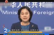 提气!2018中国外交部精彩回应