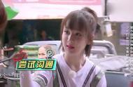 杨紫用英语和别人交流,王俊凯忍不住笑出来了!