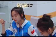 吴宣仪瞬间没食欲,她竟然吃了兔肉,她不能相信这个事实