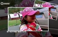 王诗龄竟说:我不是大明星,我是小公主!姚晨有小女孩的俏皮