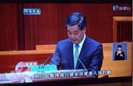 香港叫停投资移民 侨外助力最后时刻定居香港