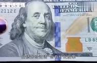 如果美国印钞厂狂印10万亿美元,把债务给还清,会有什么后果