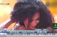 """""""律师佳丽""""当选2019年""""美国小姐"""" 以端庄的长相力压群芳"""