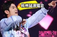坐标:杭州黄龙体育中心,周杰伦演唱会现场,太震撼太好了!