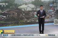 """最新消息!强台风""""海贝思""""登陆日本 已致1人死亡"""