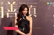 #林志玲婚礼行头#一身行头加起来还不到二十万,很低调的吧。