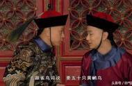 《甄嬛传》安陵容被封鹂妃,苏培盛为何送黄鹂鸟羞辱她?只因安陵容说过的这句话!
