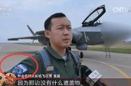 歼20飞行员臂章首次曝光:没想到上面竟印着一条外国龙