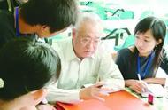 """为这样的""""院士课""""喝彩!武汉大学六院士为大一新生同上一门课"""