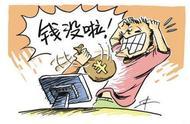 银监会打击治理电信网络犯罪:每人每行开卡不超过4张