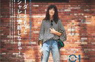 讲真,谁说条纹衫太普通,日系美模教你穿出不一样的时髦感