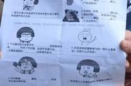 为准高考生解压,高三老师拼创意出表情包试题,真不容易