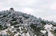 期盼已久,九仙山终于迎来了首场大雪