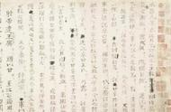司马光手书《资治通鉴稿》原稿曝光,两屋书稿仅存此一件