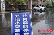 扬州市政府欢迎停车!清明小长假对外地游客开放