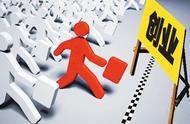 创业机会怎么填
