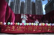 大男当婚:谷清唱京剧,却没人捧场,结果被迫了!