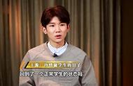 王源采访自曝和同学们根本不认识,但是珍惜做学生的时光